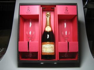 """""""Le Champagne à Deux""""  mit 2 Spiegelau Kristall-Kelchen"""